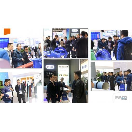PAM China at the 14th ''China Urban Water Expo''